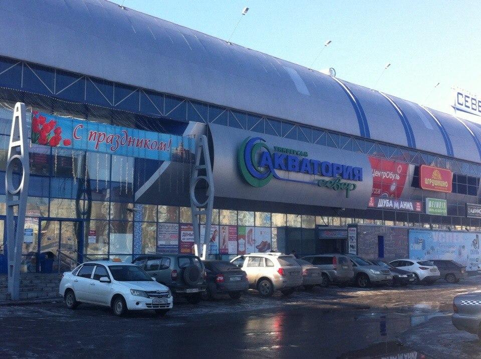 В Кемерове заработал торговый