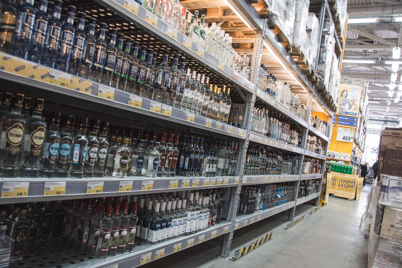 Купить алкоголь в СанктПетербурге  Каталог продукции