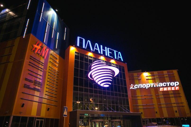 если где находится торговый центр алтай город киров позволяет наилучшим образом