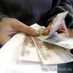 """Часть работодателей Кемерова не хотят выводить зарплату своих сотрудников из """"тени"""""""