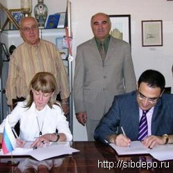 КемГУ будет сотрудничать с Российско-армянским Университетом