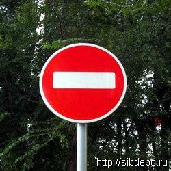 В Кемерове закрывают ул. Волгоградская