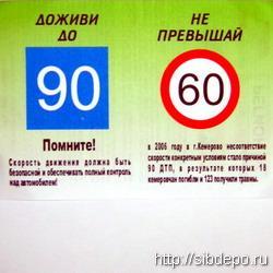 'Кемеровских