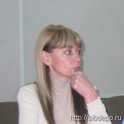 'Ирина