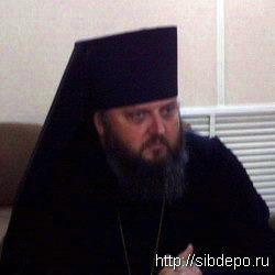 'Кемеровского