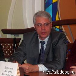 'Андрей