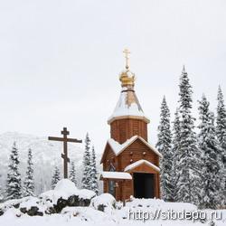 'Церковь