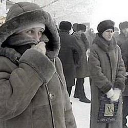 'Мороз