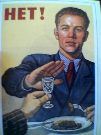 'Кемеровчан