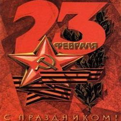 'Россиян