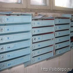 'Почтальон