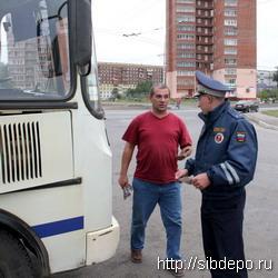 'Автобус