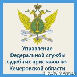 'Кемеровчанин