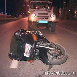 'Мотоциклист