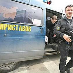 'Кузбассовцы
