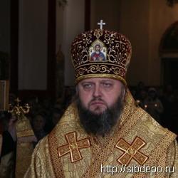 'Епископ