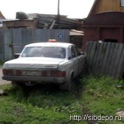 'Волга