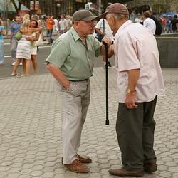 'Старики-разбойники