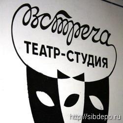 'Театр