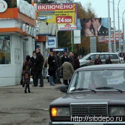 'Кемеровчане