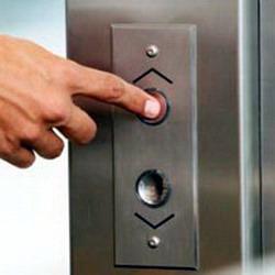 '«Лифтовый»