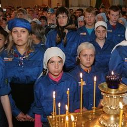 'Православные