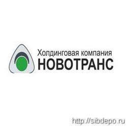 '«Новотранс»