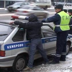 'Кемеровский