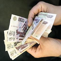 'Финансовый