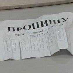 'Кемеровчанин,