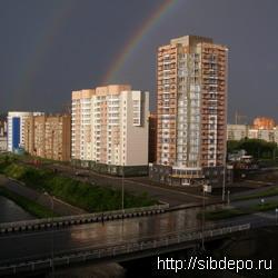 'Новокузнецкая