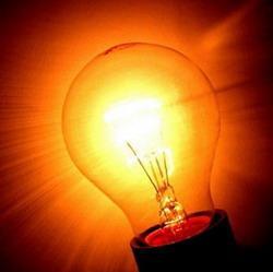 'Электроэнергия
