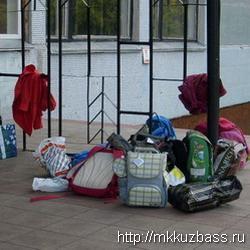 Установлен виновник ЧП в новокузнецкой школе
