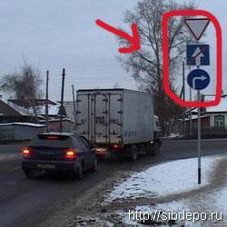 Водителей Кемерова предупреждают об изменениях в организации движения
