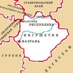 В Ингушетии погиб милиционер из Новокузнецка