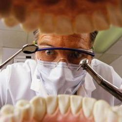 'Стоматолог,