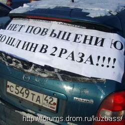'Автомобилисты