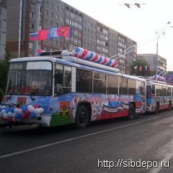 'Троллейбусы