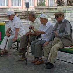 'Пенсионер