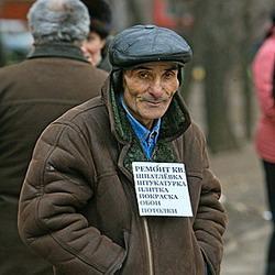 'Безработные