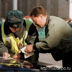 Гаишник, незаконно лишивший прав водителя, получил условный срок