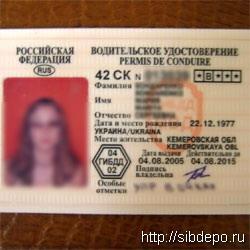 'Новокузнечанин