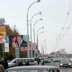 'Световая