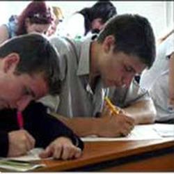 'Студентам