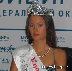Проститутки Обнинска - Интим Портал В Поиске Путаны