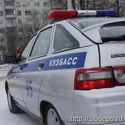 'Кузбасским