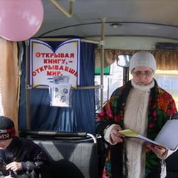 В Кузбассе появились «читающие автобусы»