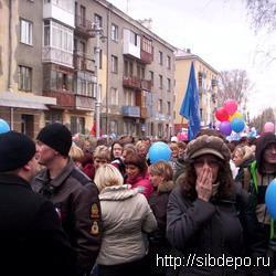 'Демонстрация