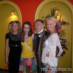 'Кузбасская