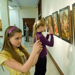 'Выставка
